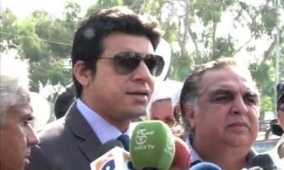 PTI leader Faisal Vawda faces a big setback
