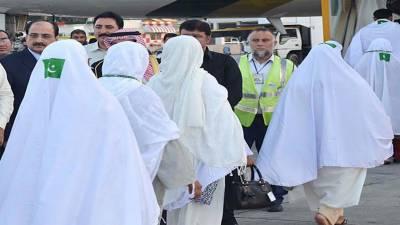 Religious Ministry warns public to beware of fraudster Hajj operators