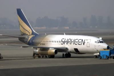 Shaheen Air CEO gets a blow from Supreme Court