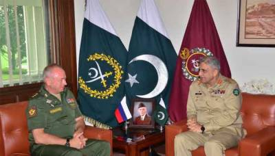 Top Russian defence official holds important security meeting with COAS General Qamar Bajwa in GHQ