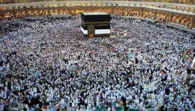 Top Saudi scholar warns against politicising Hajj