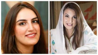 Bakhtawar Bhutto supports Reham Khan after she was heckled in London