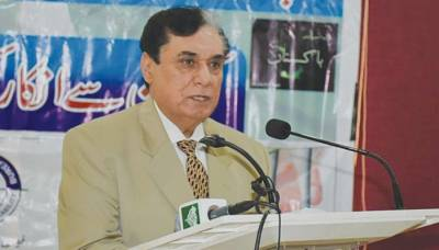 Chairman NAB visits Lahore office