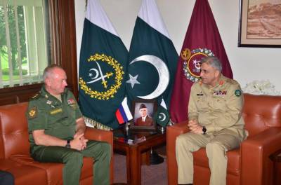 COAS, Russian Deputy Defence Minister discuss regional security