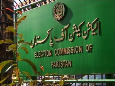 ECP finally uploads entire result of General Elections 2018 on official website