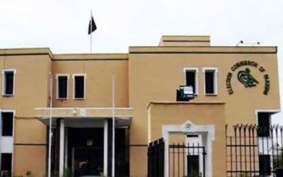 ECP responds to rumours of delay in the process of government formation