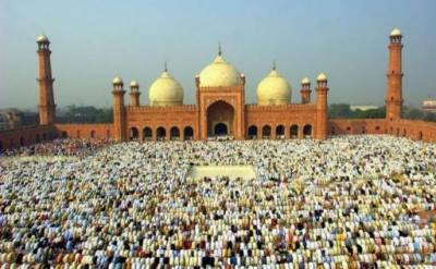 Eid ul Azha 2018 holidays announced by the federal government