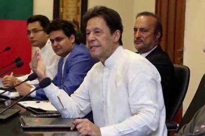 How many MPAs elect including Independents were present in the PTI Punjab parliamentary meeting?