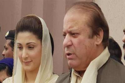 IHC bench hearing appeals of Sharif family dissolved today