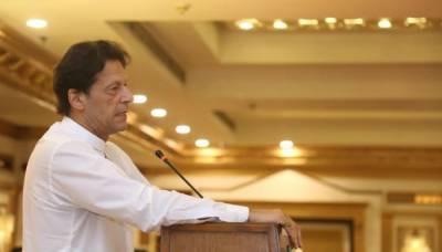 Imran Khan hints at name of CM Punjab candidate
