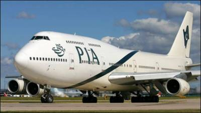 PIA Hajj flight narrowly escapes big disaster