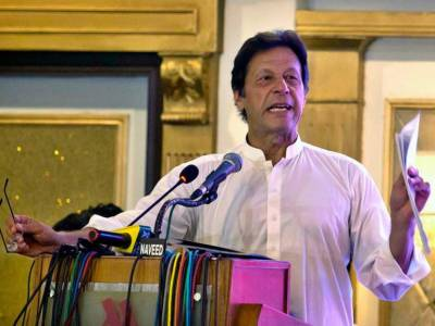 PM elect Imran Khan unveils his US, Afghanistan policy