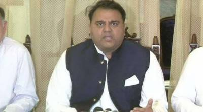 PTI got required numbers for formation of government: Fawad Ch