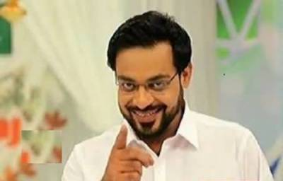 PTI leader Dr Amir Liaqat comes under fire yet again