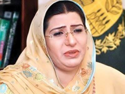 PTI leader Firdous Ashiq faces yet another setback