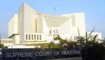Supreme Court announces historic verdict in Gilgit Baltistan Order 2018 case