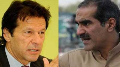 Supreme Court announces order in Imran Khan's petition against Saad Rafique