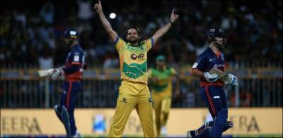 Cricket fans have a good news from the ICC
