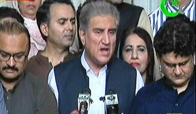 PTI garners 164-member support in Punjab Assembly: Qureshi