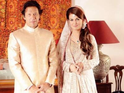 Reham Khan releases messages from the Imran Khan's stolen blackberry phone