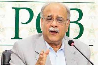 PCB Chairman Najam Sethi in big trouble