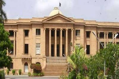 SHC summons SSP Hyd for sealing HCCI office