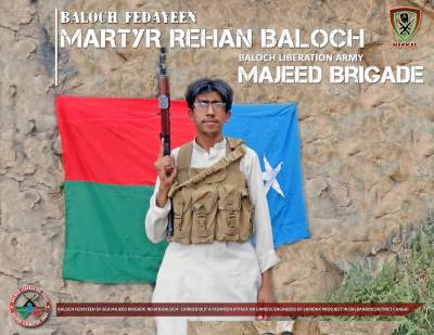 Balochistan suicide attack responsibility claimed