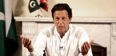 Breach of ballot secrecy: ECP accepts Imran Khan's apology