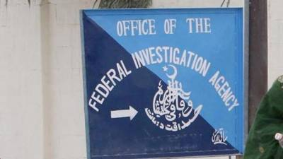 FIA found new evidences in largest money laundering scam of Pakistan