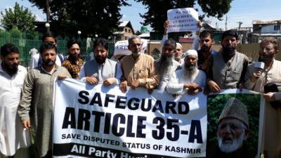 Forceful demonstrations held in occupied Kashmir
