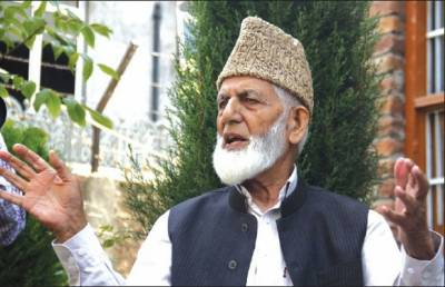 Gilani pays rich tribute to Sheikh Abdul Aziz, on his 10th martyrdom anniversary