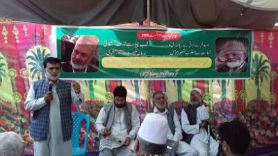 Hurriyat leader Sheikh Abdul Aziz martyrdom anniversary observed in Occupied Kashmir