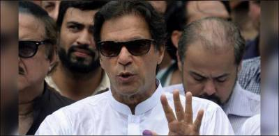 Imran Khan's message to the nation on the Minorities Day