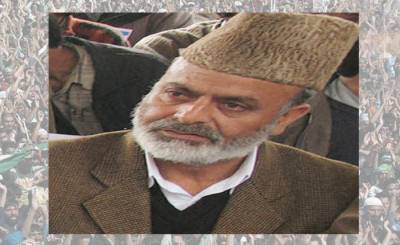 Martyrdom anniversary of Hurriyat leader Sheikh Abdul Aziz today