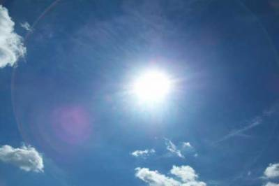Met Office forecasts hot, humid weather
