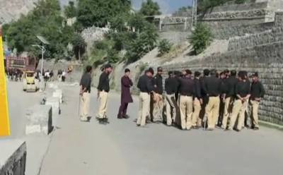 No one hurt after miscreants open fire on DC's residence in Diamer