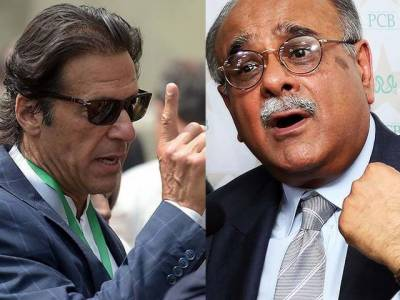 PCB Chairman Najam Sethi has decided to resign immediately: Sources