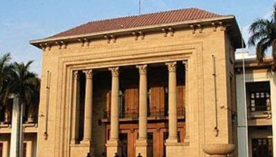 Punjab Assembly session summoned for oath taking ceremony, election of speaker, CM