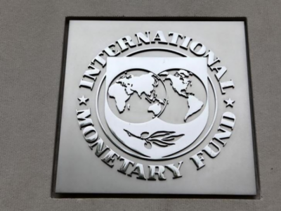 What does IMF say about bailout package for Pakistan?