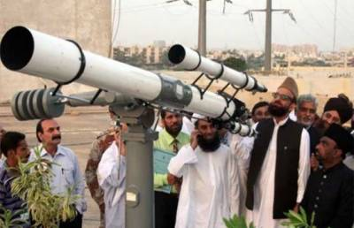 Zilhaj moon sighting: Central RuetHilal committee meets to sight holy crescent