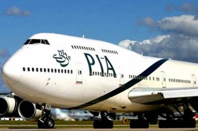 Embezzlement worth billions unearthed in PIA funds: Sources