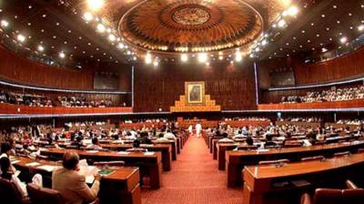 Inaugural session of 15th National Assembly today