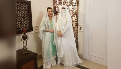 Bushra Bibi, first lady of Pakistan gives a message to the nation