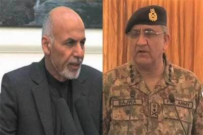 COAS General Bajwa gives a befitting message over Afghan President allegations