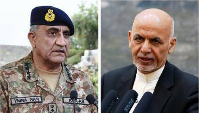 COAS General Bajwa sends a stern message against Afghan President allegations