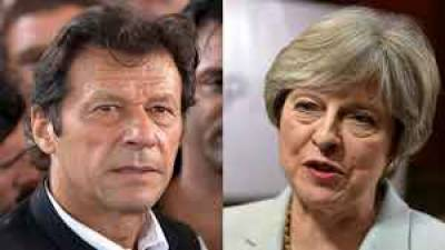 Imran Khan delivers important message to British PM Theresa May