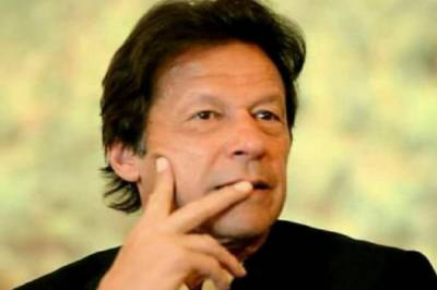 Imran Khan to take oath as PM today