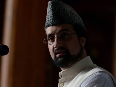Kashmiri Hurriyat leaders send special message to PM Imran Khan