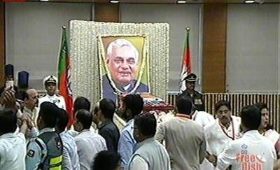 Last rituals of Atal Bihari Vajpayee taking place in New Delhi