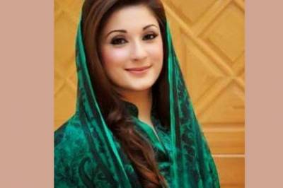 Maryam Nawaz provided special facility inside Adiala Jail by outgoing Punjab government: Sources